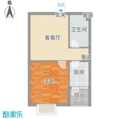 中兴・和园64.37㎡A1户型1室1厅1卫1厨