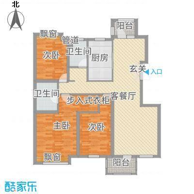中兴・和园132.00㎡洋房奇数层C2户型3室3厅3卫1厨