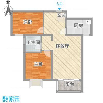 鑫苑国际新城75.00㎡J3户型2室2厅1卫1厨