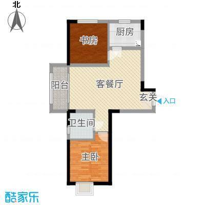 鑫苑国际新城75.00㎡K1户型2室2厅1卫1厨