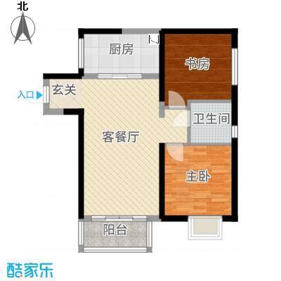 鑫苑国际新城75.00㎡K3户型2室2厅1卫1厨