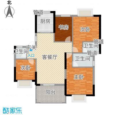 尚城雅苑137.96㎡A3/A4/A7/A8座01/04户型3室3厅2卫