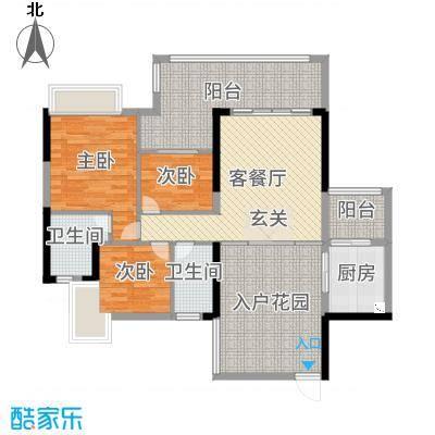 泊岸君庭114.67㎡6栋03单元户型3室3厅2卫1厨