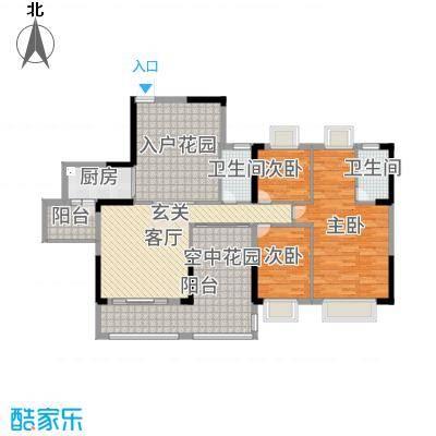 泊岸君庭143.00㎡5栋01单元户型3室3厅2卫1厨