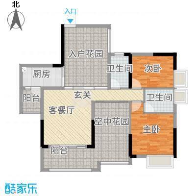 泊岸君庭121.20㎡6栋01单元户型2室2厅2卫1厨