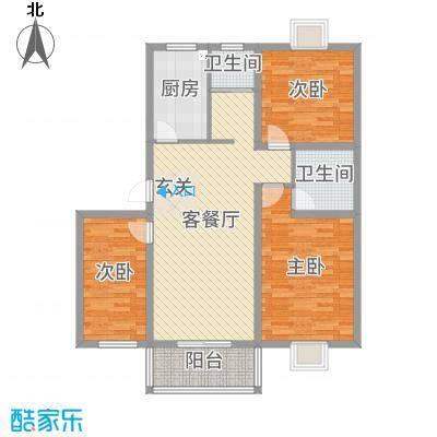 祥和至尊107.16㎡2号楼B户型3室3厅2卫1厨