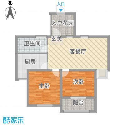 御园90.00㎡D6、D7、D12楼中户-G2户型2室2厅1卫1厨