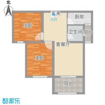 明发・淄博世贸中心94.16㎡C1-2户型2室2厅1卫1厨