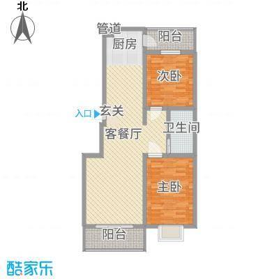 玉琥明珠苑二期97.63㎡二期所有楼栋标准层E户型2室2厅1卫