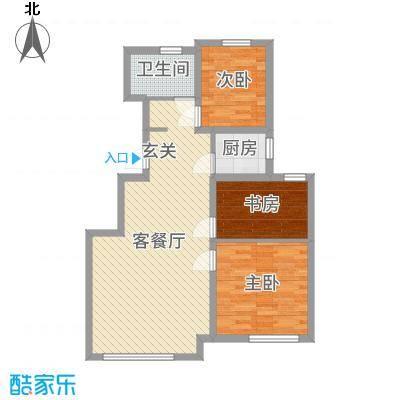 官厅蓝湾89.00㎡多层A2户型2室2厅1卫1厨