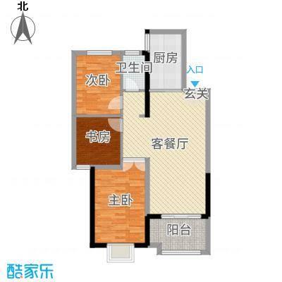 四季金辉87.61㎡11#楼F5户型3室3厅1卫1厨