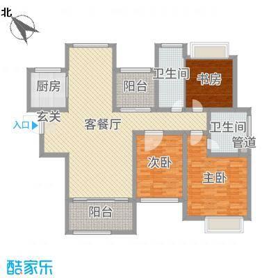 永利中央公馆141.61㎡6号楼E户型3室3厅2卫1厨