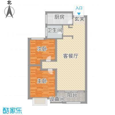 泰盈八千里88.00㎡D3~D6楼3~32层A7户型2室2厅1卫1厨