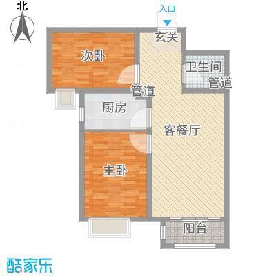 华普城91.99㎡6区4#标准层B1户型2室2厅1卫1厨