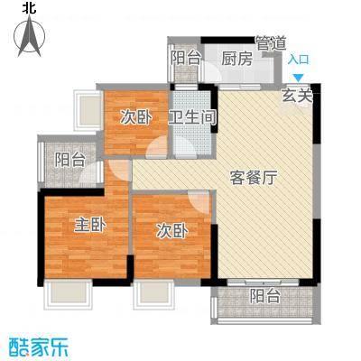 上林苑91.00㎡8栋1座01/02单元、2座03/04单元户型3室3厅2卫1厨