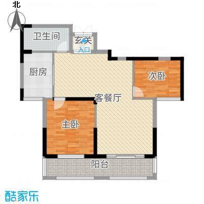 郁金蓝湾100.00㎡4#5#楼户型2室2厅1卫1厨