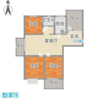 仕方国际125.00㎡C户型3室3厅1卫1厨