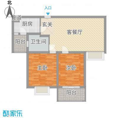 仕方国际88.59㎡9#楼C户型2室2厅1卫1厨