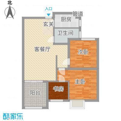 泰盈八千里93.00㎡D3~D6楼3~32层A5户型3室3厅1卫1厨