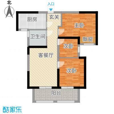 建业壹号城邦88.39㎡B户型3室3厅1卫1厨