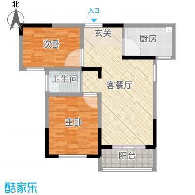 中央花园94.02㎡B户型2室2厅1卫1厨