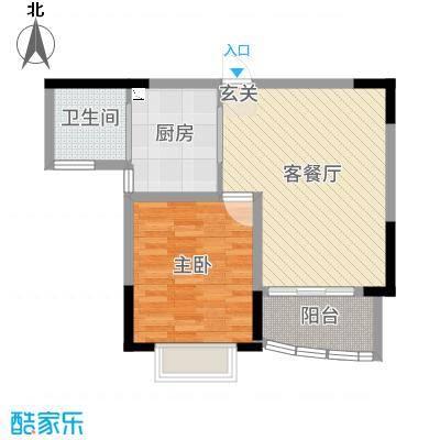 中央花园66.00㎡Z1户型1室1厅1卫1厨