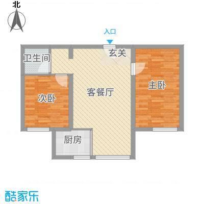 蓝廷花苑71.00㎡B2-2户型2室2厅1卫