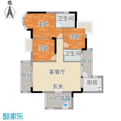 金沙假日广场122.36㎡3/10栋03户型3室3厅2卫1厨