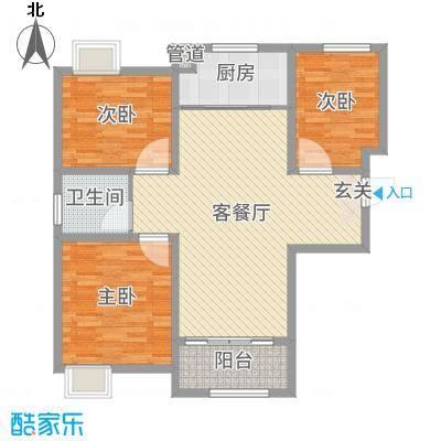 太平洋森活广场103.60㎡5#6#A1户型3室3厅1卫1厨