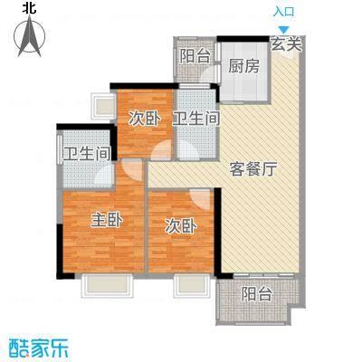 星汇云锦105.00㎡三期4栋02户型3室3厅2卫1厨