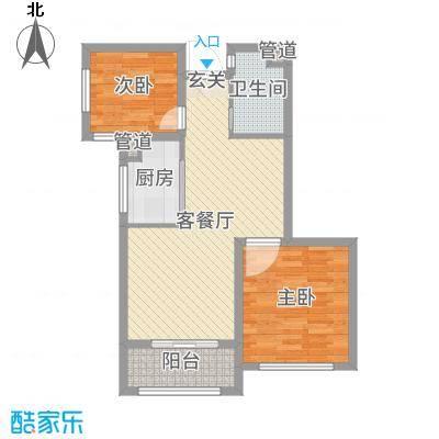 太平洋森活广场71.18㎡7#F户型2室2厅1卫1厨