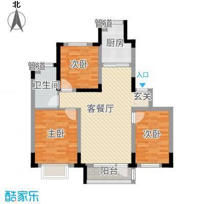 新加坡花园93.00㎡Y3户型3室3厅1卫1厨