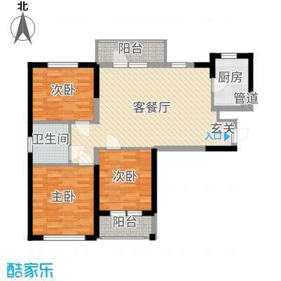 金桥澎湖湾94.38㎡四期尚海-一见倾心户型3室3厅2卫1厨