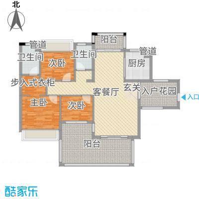 水映山131.44㎡6栋02户型3室3厅2卫1厨