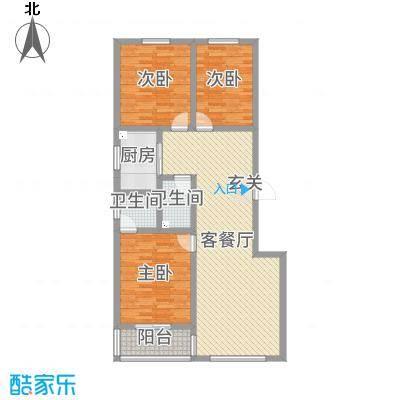 领南庄园124.88㎡11#楼A户型3室3厅2卫1厨