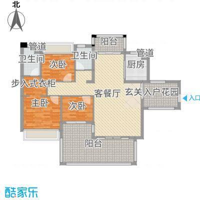 水映山127.23㎡8栋02户型3室3厅1卫2厨