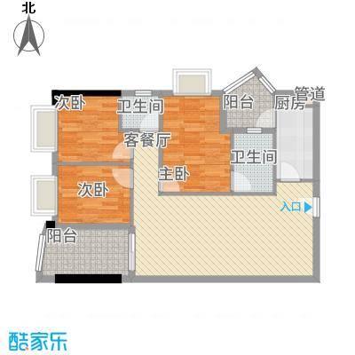 颐和山庄经典户型3室2厅2卫1厨-副本