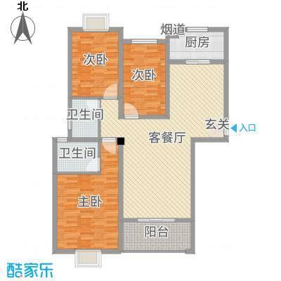 华昊皇家景园131.49㎡1期14#和15#楼中间户C5户型3室3厅2卫1厨