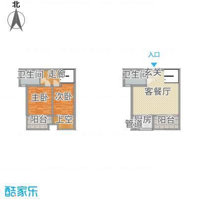 隆源・城市之星111.92㎡E2跃层户型3室3厅2卫