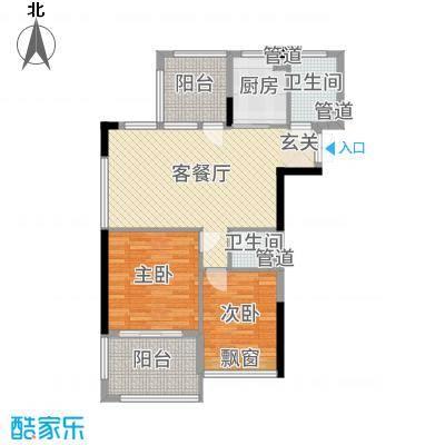 瑞宏・阳光水岸96.56㎡A1户型2室2厅2卫1厨
