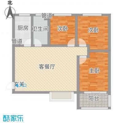 佳龙・大沃城110.79㎡5号楼A户型3室3厅1卫1厨