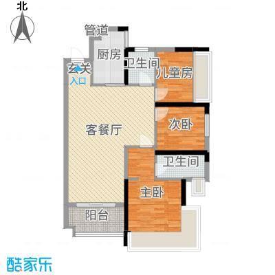 华策帝景湾97.00㎡B户型3室3厅2卫1厨