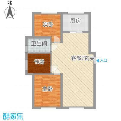 自由向98.00㎡1-3号楼A户型3室3厅1卫1厨