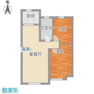 自由向85.00㎡1-3号楼C户型2室2厅1卫1厨