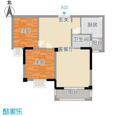 新新罗马家园93.80㎡户型2室2厅1卫1厨