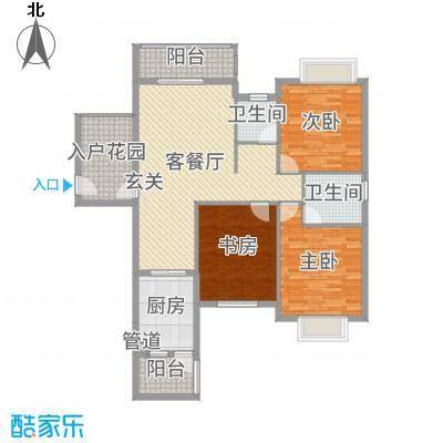 聚福新城127.58㎡E11户型3室3厅2卫1厨