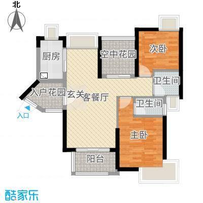 鸿晖・依岸康堤88.00㎡50#1栋01单元户型3室3厅2卫1厨