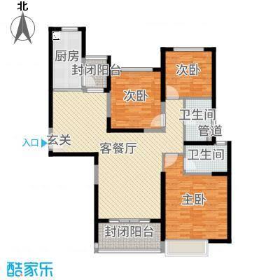 秦皇岛恒大城127.82㎡21#22#标准层户型3室3厅2卫1厨