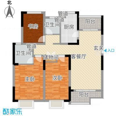 鑫苑湖居世家117.00㎡一期56#标准层G3户型3室3厅2卫1厨