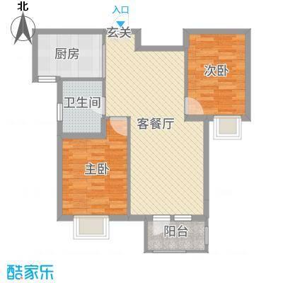 「大连天地」悦丽海湾云廷87.83㎡四期云廷1#户型2室2厅1卫1厨